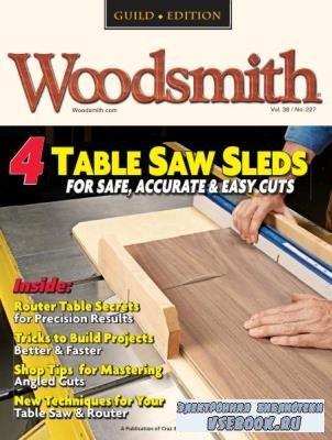 Woodsmith №223-228  (2016)