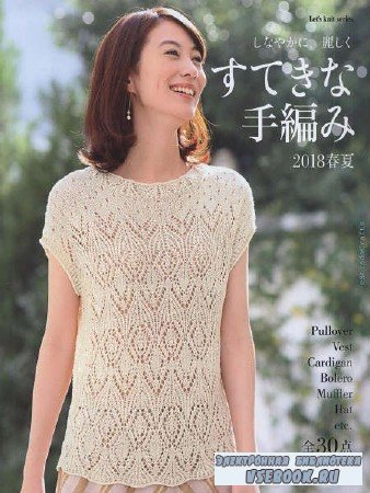 Let's Knit series NV80568 - 2018