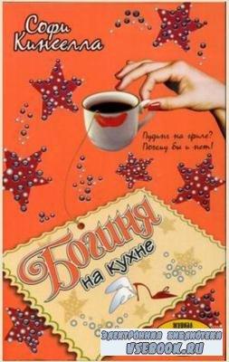Пять звезд (55 книг) (2006-2008)