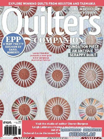 Quilters Companion №90 - 2018