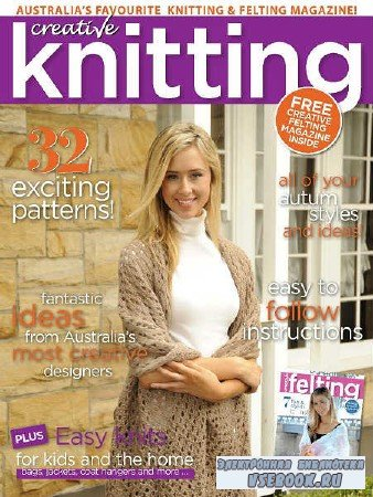 Australia's Creative Knitting №60 - 2018