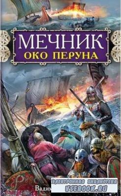 Русь изначальная (73 книги) (2007-2017)