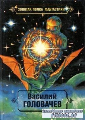 Золотая полка фантастики (20 книг) (1992-1996)