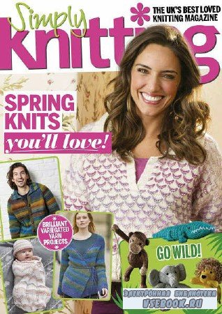 Simply Knitting №171 - 2018