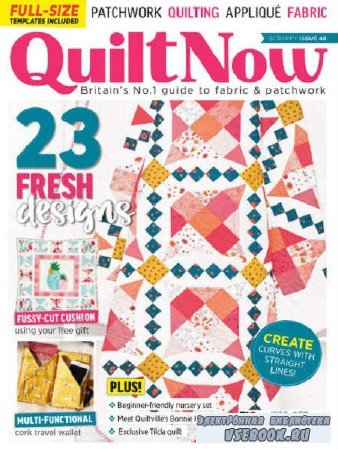 Quilt Now №48 - 2018