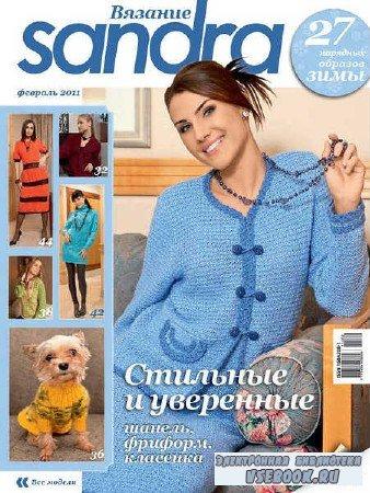 Sandra. Вязание №2 - 2011