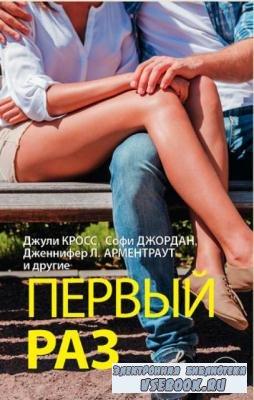 Дженнифер Л. Арментроут - Собрание сочинений (35 книг) (2012-2018)