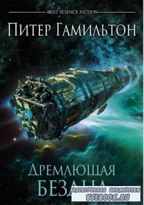 Best Science Fiction (7 книг) (2014-2018)