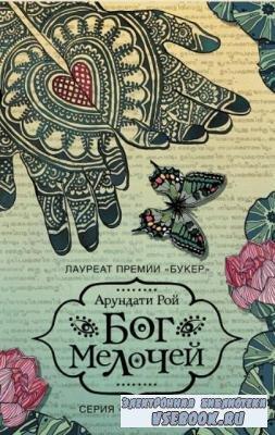 Шорт-лист (5 книг) (2014-2017)