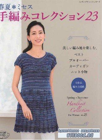 Lady Boutique Series no.4563 - 2018