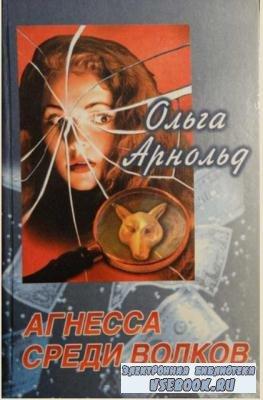 Детектив для дам (16 книг) (1996-1997)