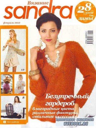 Sandra. Вязание №2 - 2012