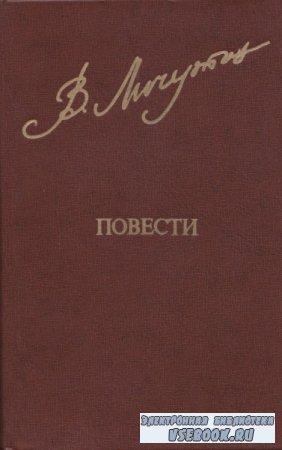 Владимир Личутин. Повести