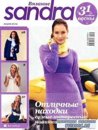 Sandra. Вязание №3 - 2012