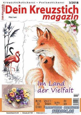 Dein Kreuzstich Magazin №3 - 2018