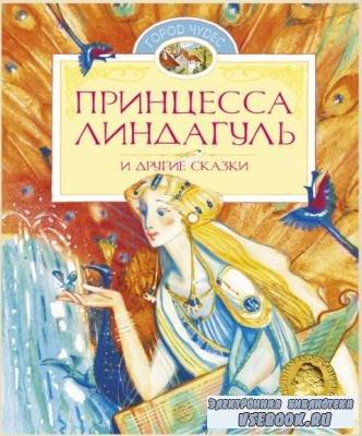 Сельма Лагерлёф - Собрание сочинений (29 произведений) (1910-2016)