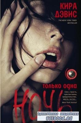 Мировая сенсация (35 книг) (2012-2018)