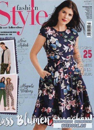 Fashion Style №3 (с выкройками) - 2018