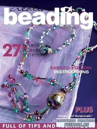 Creative Beading Vol.15 №2 - 2018