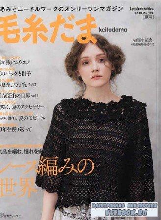 Keito Dama №178 - 2018