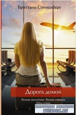 Сенсация (13 книг) (2013-2014)