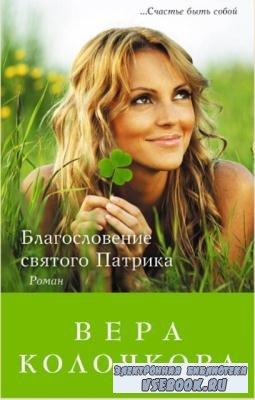 Счастливый билет (41 книга) (2011-2017)