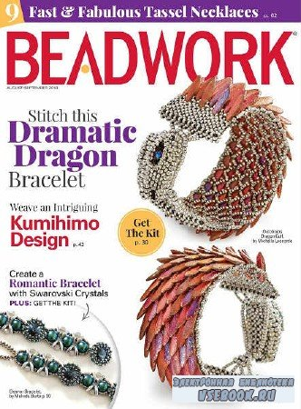 Beadwork Vol.21 №5 - 2018