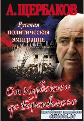 Загадки истории (Олма) (36 книг) (2004-2015)