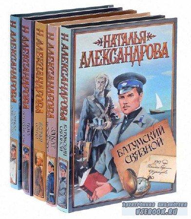 Александрова Наталья - Приключения поручика Ордынцева