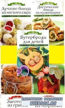 Азбука  домашней кулинарии