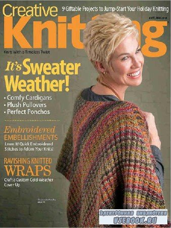 Creative Knitting - Autumn - 2018