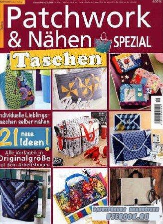 Patchwork & Nahen. Spezial №4 - 2018
