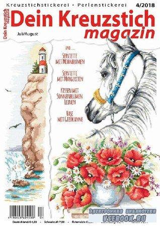 Dein Kreuzstich magazine №4 - 2018