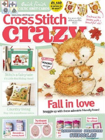 Cross Stitch Crazy №245 - 2018