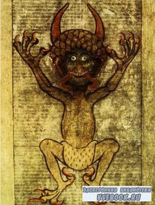 Герман Отшельник - Кодекс Гигас (Библия Дьявола) (XIII век)