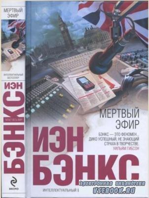 Интеллектуальный бестселлер (348 книг) (2006-2018)