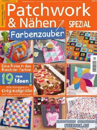 Patchwork & Nahen Spezial №5 - 2018