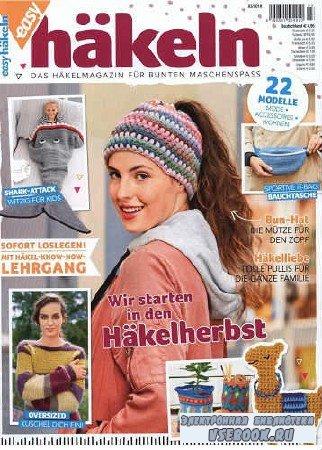 Easy Hakeln №3 - 2018
