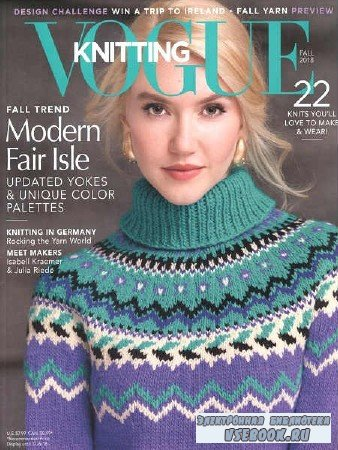 Vogue Knitting - Fall - 2018