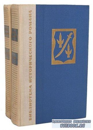 Генрик Сенкевич. Потоп. В 2 томах