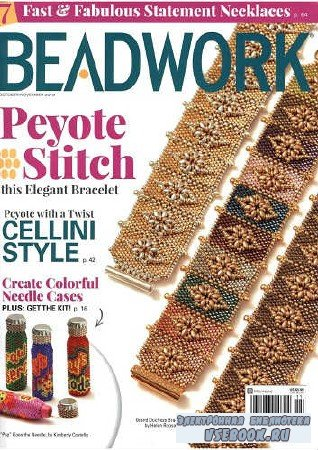 Beadwork Vol.21 №6 - 2018