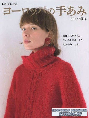 Let's Knit Series NV80584 - 2018