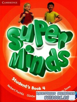 Super Minds. Students Book 4 - учебник