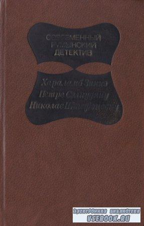 Современный румынский детектив