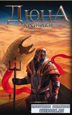 Легендарные фантастические сериалы (82 книги) (2012-2018)