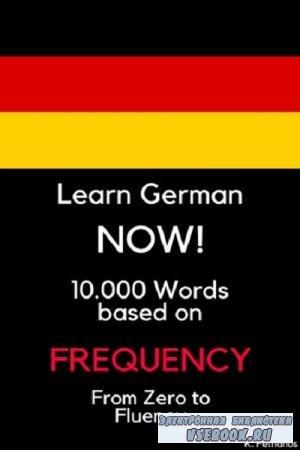 Коллектив авторов - Learn German Now! (2000)