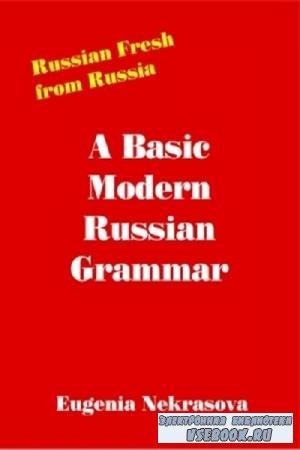 Eugenia Nekrasova - A Basic Modern Russian Grammar (1997)
