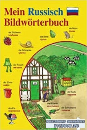 Angela Weinhold - Mein Russisch Bildwoerterbuch (2004)