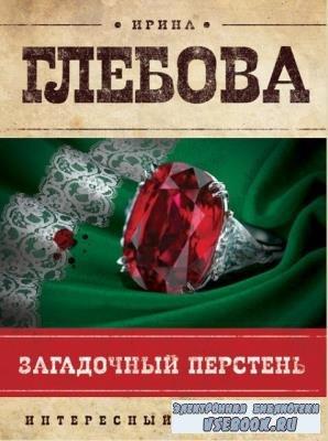 Интересный детектив. Ретро-оформление (70 книг) (2011-2018)