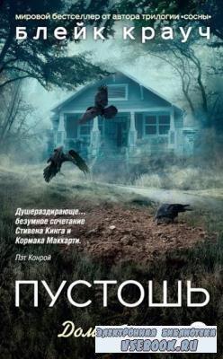 Кинообложка (30 книг) (2011-2018)